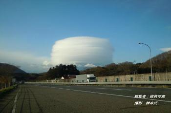 photo by kirokueiga.seesaa.net/